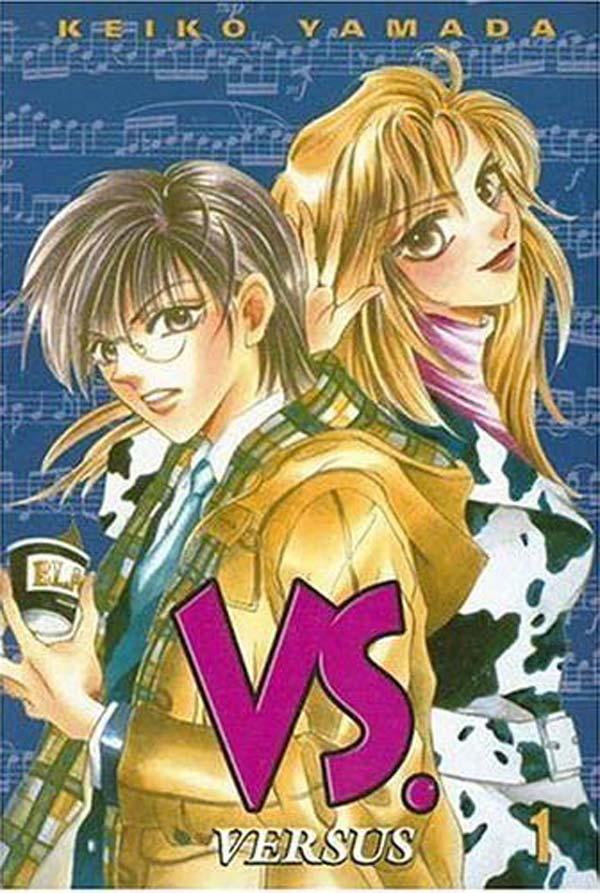 VS. (Versus), Vols. 1-7 (Complete Series) by Keiko Yamada ...
