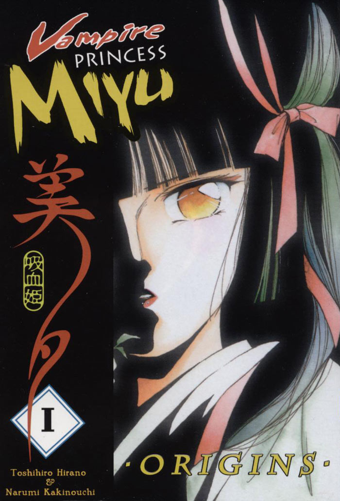 VAMPIRE PRINCESS MIYU, Vol. 1: Origins
