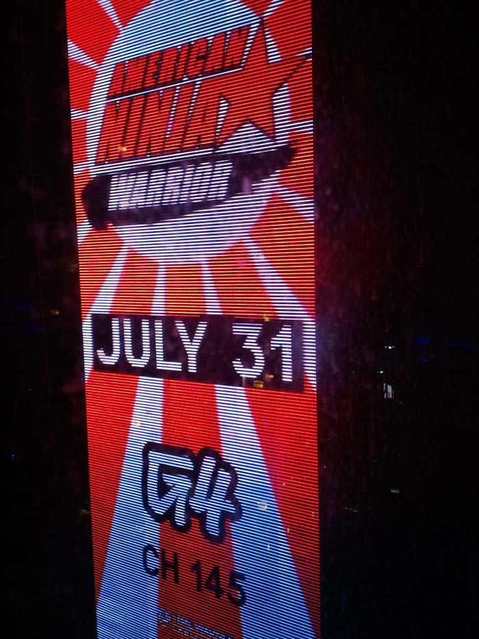 Billboard for G4's American Ninja Warrior.