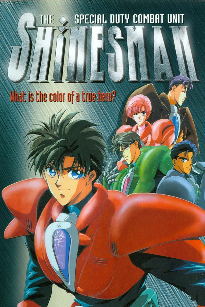 THE SPECIAL DUTY COMBAT UNIT: SHINESMAN