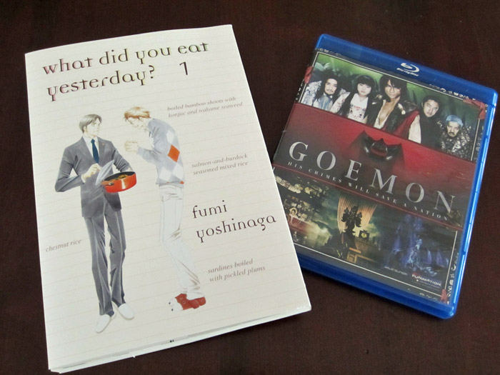 Fumi Yoshinaga's WHAT DID YOU EAT YESTERDAY? manga and GOEMON J-film. - March & April 2014