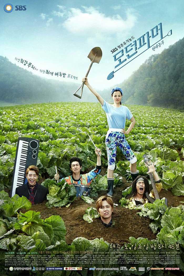 MODERN FARMER (South Korea, 2014; SBS)