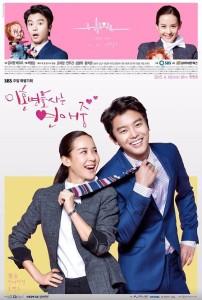 DIVORCE LAWYER IN LOVE (South Korea, 2015; SBS)