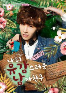 MY UNFORTUNATE BOYFRIEND (South Korea, 2015; MBC Drama)