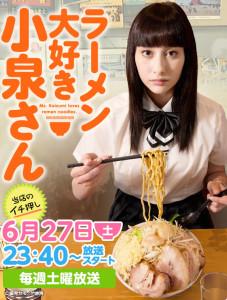 RAMEN LOVING GIRL, a.k.a. MS. KOIZUMI LOVES RAMEN NOODLES (Japan, 2015; Fuji TV)