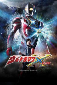 ULTRAMAN X (Japan, 2015; TV Tokyo)