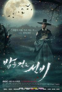 THE SCHOLAR WHO WALKS THE NIGHT (South Korea, 2015; MBC)