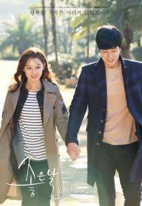 ONE SUNNY DAY (South Korea, 2015; LINE TV/ Thailand)