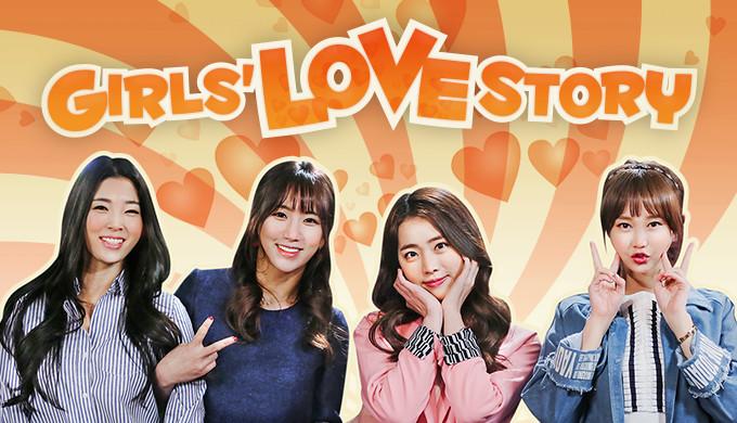GIRLS' LOVE STORY (South Korea, 2015; Daum tvPot)