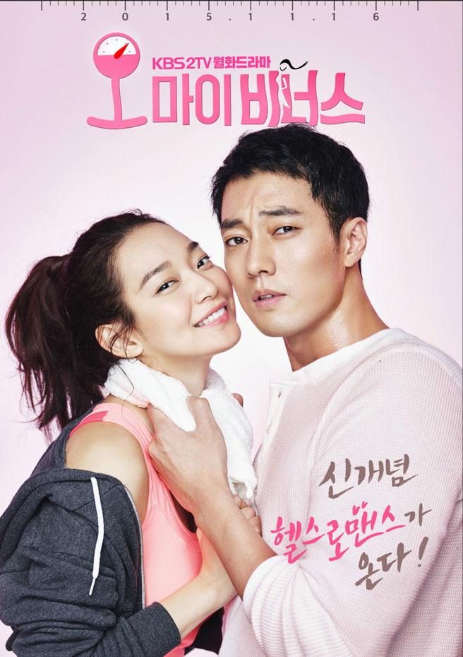 OH MY VENUS (South Korea, 2015; KBS2)