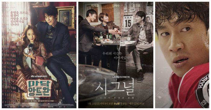 Asian Drama Simulcasts: Jan. 18-24, 2016