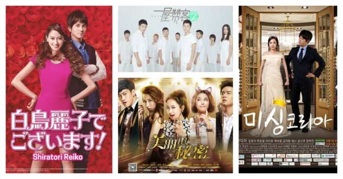 Asian Drama Simulcasts: Jan. 25-31, 2016