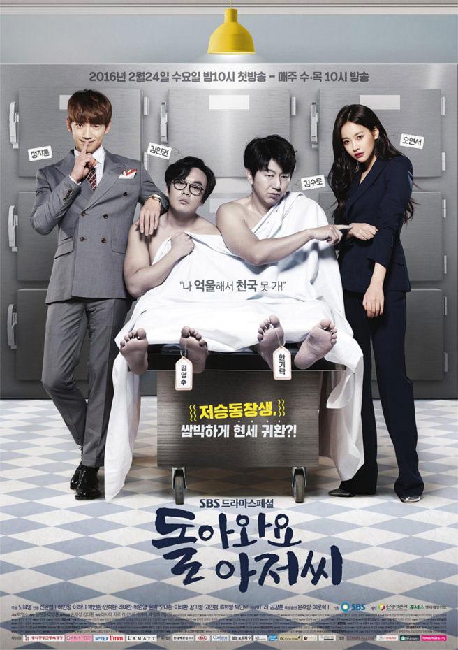 Asian Drama Simulcasts: Feb  22-28, 2016 | Aligator Pop