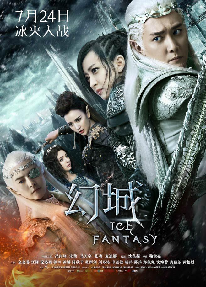 ICE FANTASY (China, 2016; Hunan TV)