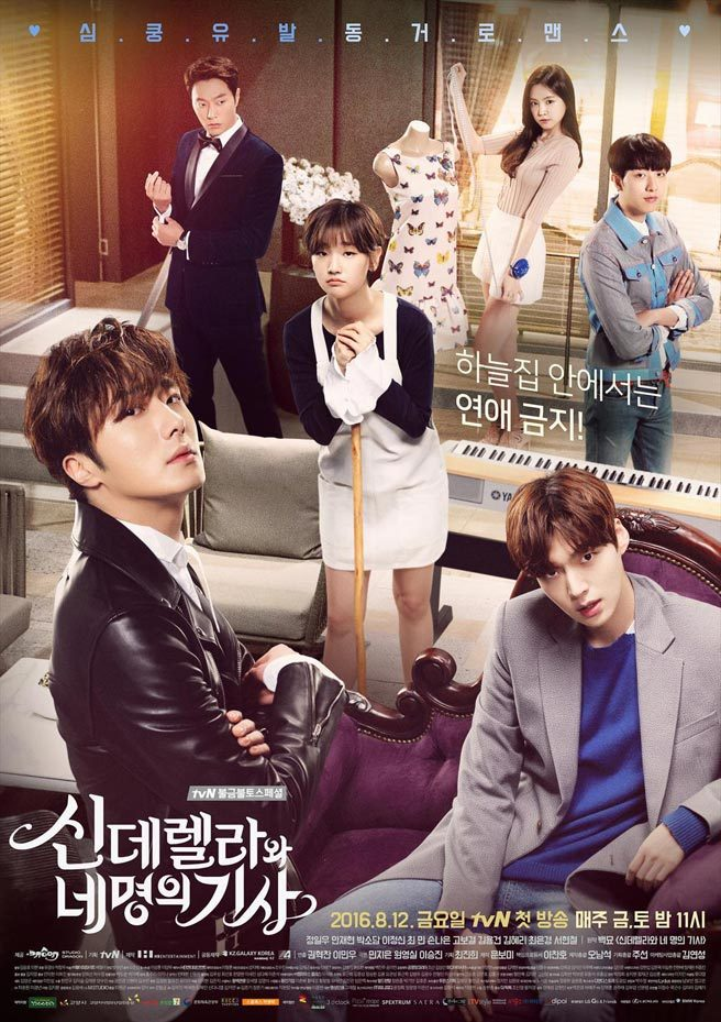CINDERELLA AND FOUR KNIGHTS (South Korea, 2016; tvN)