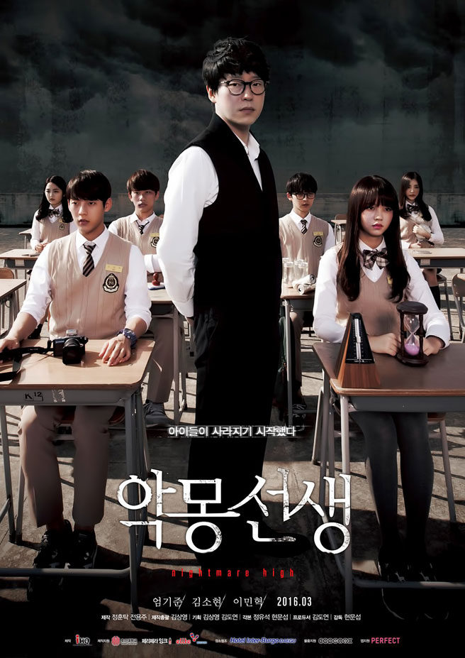 NIGHTMARE TEACHER (South Korea, 2016; Naver TVCast)