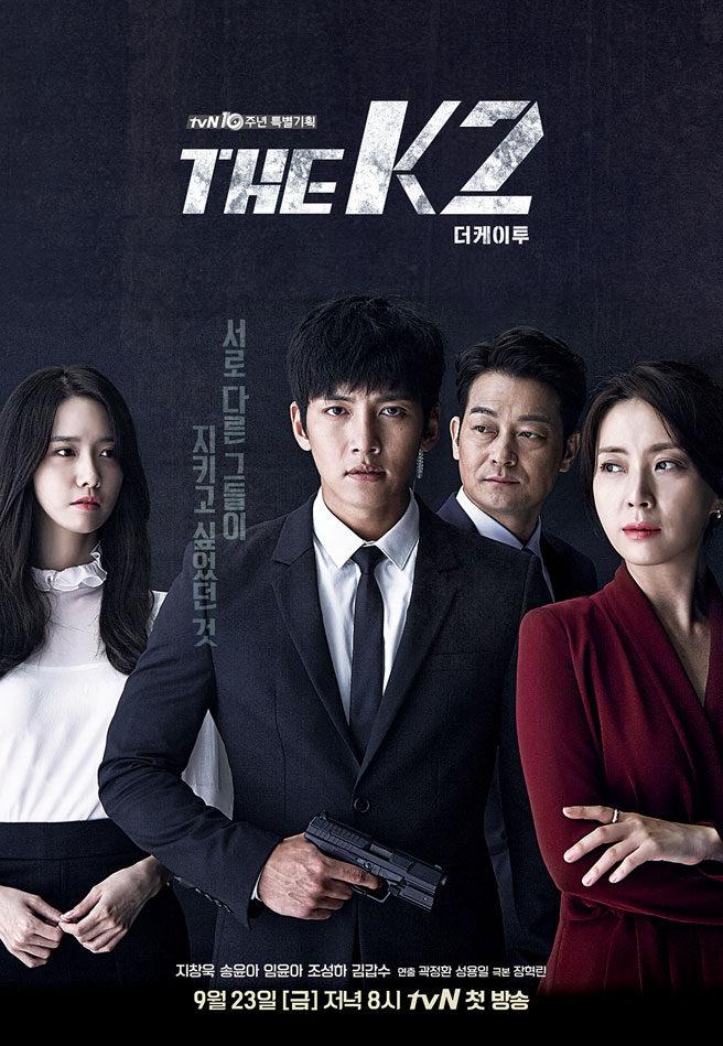 THE K2 (South Korea, 2016; tvN)
