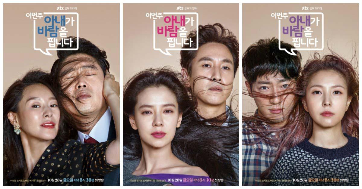 Asian Drama Simulcasts: Oct. 24-30, 2016