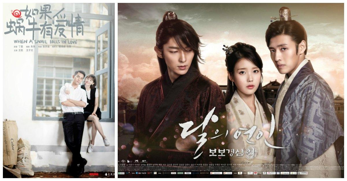Asian Drama Simulcasts: Oct. 31-Nov. 6, 2016