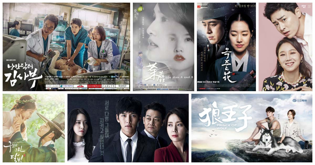 Asian Drama Simulcasts: Nov. 7-13, 2016