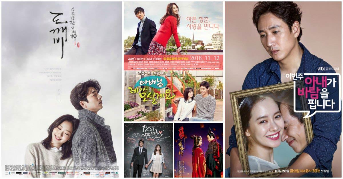 Asian Drama Simulcasts: Nov. 28-Dec. 4, 2016