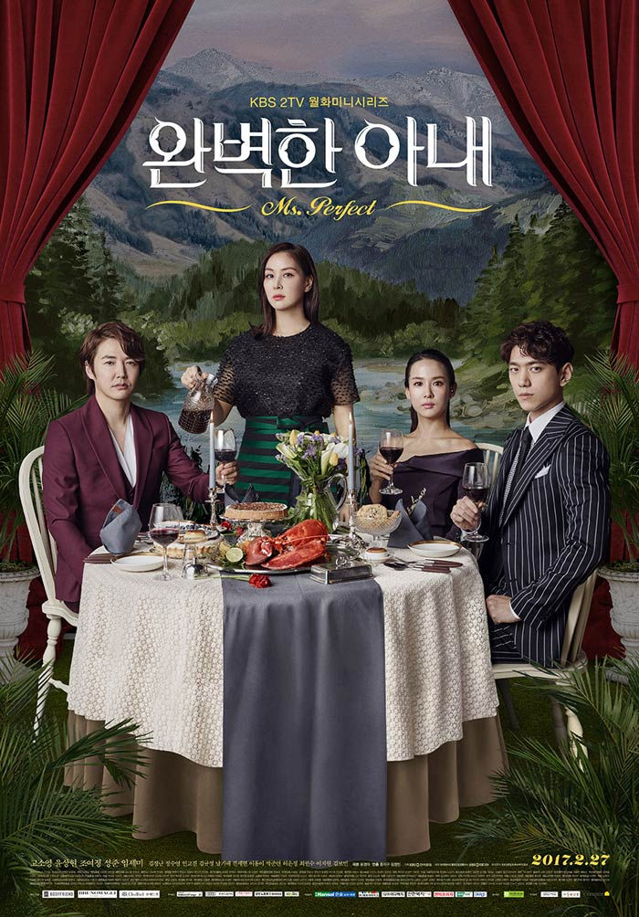 PERFECT WIFE, a.k.a. MS. PERFECT (South Korea, 2017; KBS2)