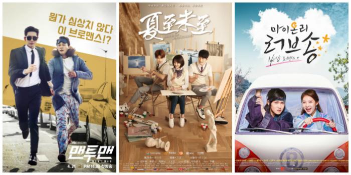 Asian drama series & simulcast debuts for June 12-18, 2017.