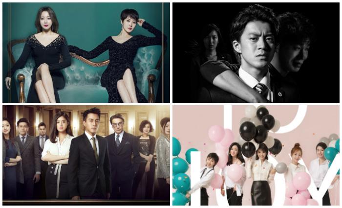Asian Drama Simulcasts: June 19-25, 2017