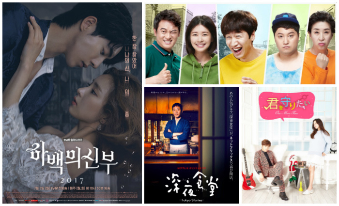 Asian drama simulcast highlights for July 3-9, 2017.