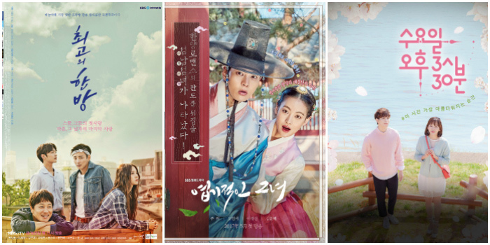 Asian drama simulcast highlights for July 17-23, 2017.