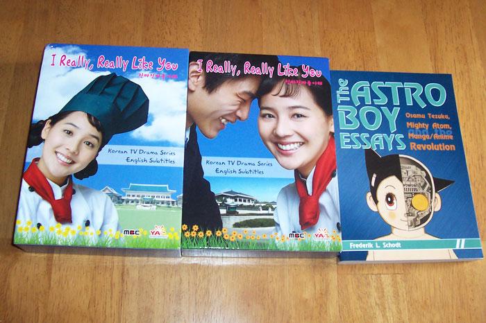 I Really, Really Like You & Astro Boy Essays
