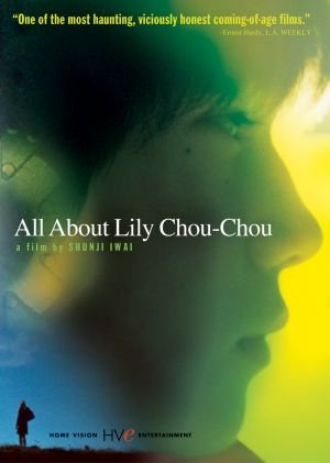 ALL ABOUT LILY CHOU-CHOU (2001)